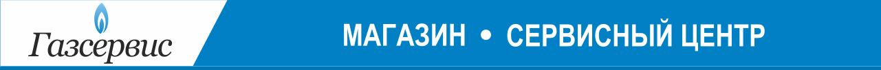 Газсервис Мурманск
